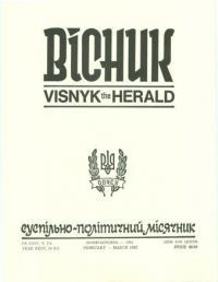 book-4945