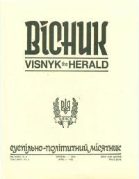 book-4946