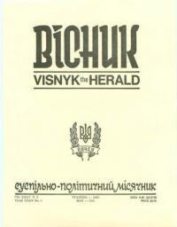 book-4947