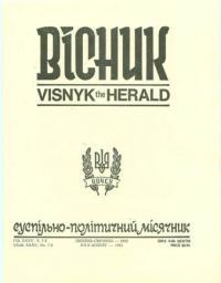 book-4949