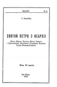 book-495