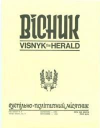 book-4950