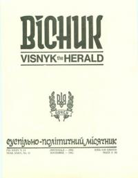 book-4952