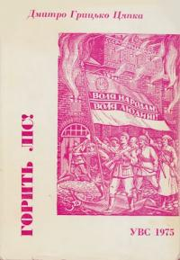 book-4955