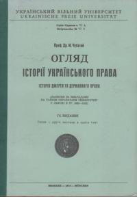 book-4957
