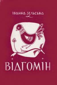 book-4958