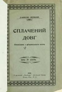 book-496