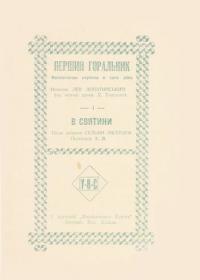 book-4960