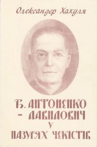 book-4962