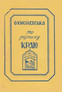 book-4963