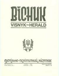 book-4977