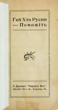 book-498