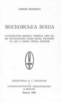 book-499