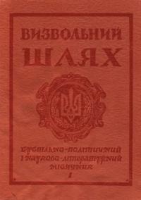 book-4994