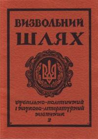 book-4995
