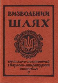 book-4996