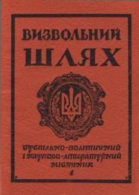 book-4997