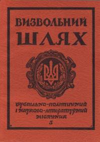 book-4998