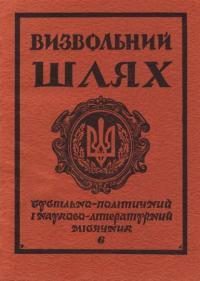 book-4999