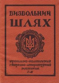 book-5000