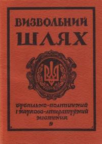 book-5001