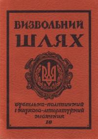 book-5002