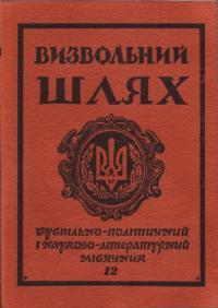 book-5004