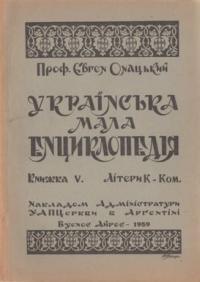 book-5006