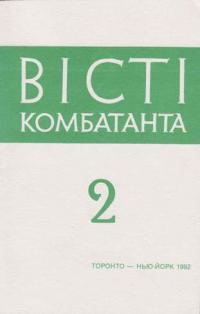 book-5010