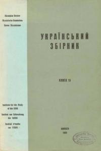 book-5011