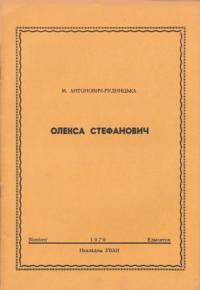 book-5015