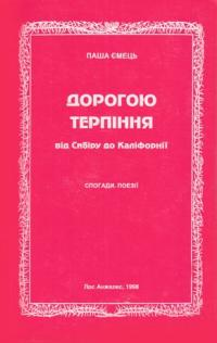 book-5017