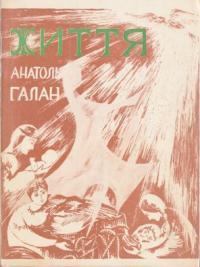 book-5019