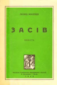 book-502