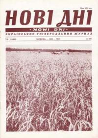book-5020