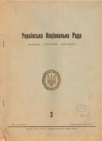 book-5026