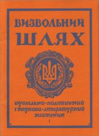 book-5028