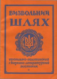 book-5029