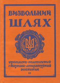 book-5030