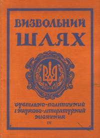 book-5031