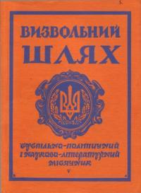 book-5032