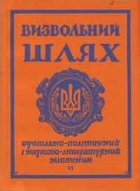 book-5033