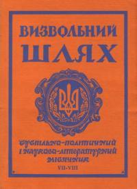 book-5034