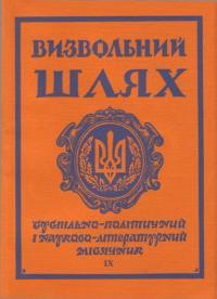 book-5035