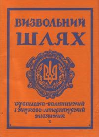 book-5036