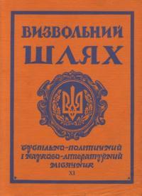 book-5037