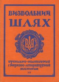book-5038