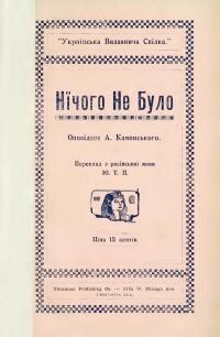 book-504