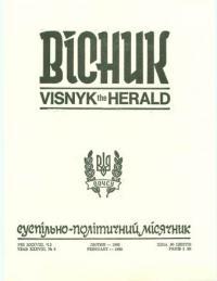 book-5040