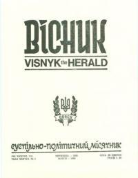 book-5041